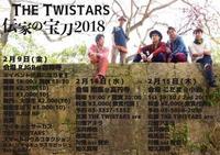 The_twistars.jpg