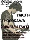 Taku Hosokawaの画像